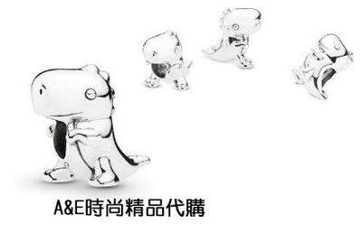 A&E精品代購PANDORA 純銀新款迪諾恐龍串珠 925純銀 CHARMS 美國代購