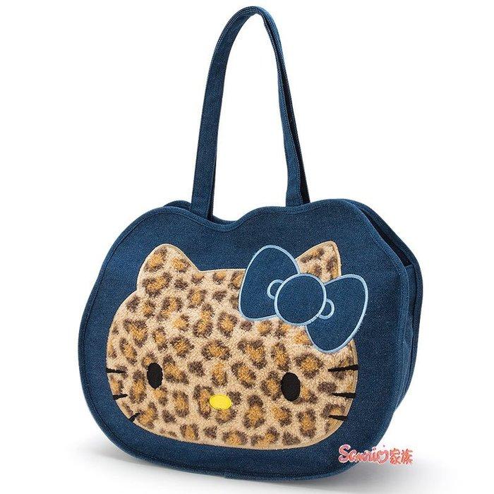 《東京家族》現貨日本三麗鷗 HELLO KITTY  手提包 手提袋 豹紋絨毛