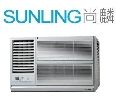 SUNLING尚麟 SAMPO聲寶 單冷 定頻 窗型冷氣 左吹 AW-PC72L 12~14坪 2.5噸