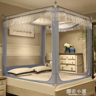 蚊帳三開門拉鍊方頂公主風1.5米1.8m床雙人家用蒙古包坐床紋帳QM