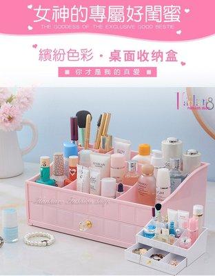 ☆[Hankaro]☆ 簡約 收納菱格紋抽屜式化妝品分隔收納盒