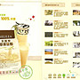 非基改即溶豆漿粉~美麗樂豆粉(500g/包)~可冷泡~香濃順口~【圓仔素健康小舖】
