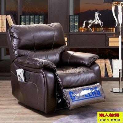 芝華仕頭等艙沙發 電動單人沙發客廳小戶型單椅懶人躺椅831B mks【潮人物語】