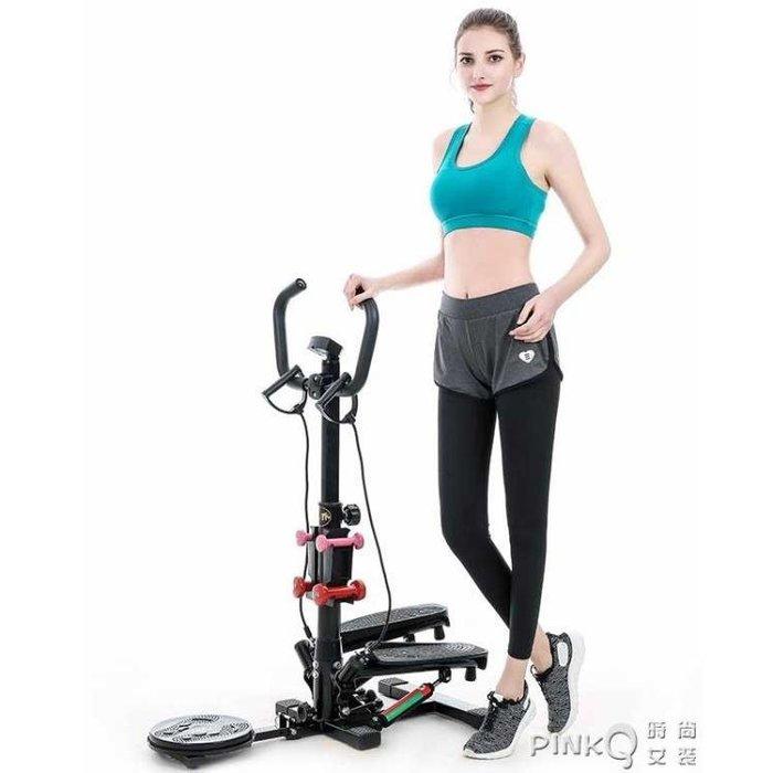 多功能踏步機扶手健身運動器材家用靜音女士產后走步機美腿機CY  【Pink Q】