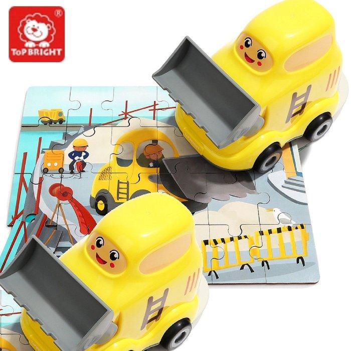 Top Bright 小車車 拼圖 推土機 造型木製隨身拼圖 §小豆芽§ Top Bright 造型木製隨身拼圖 推土機