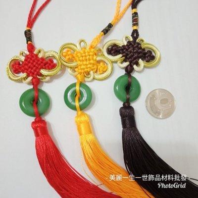 金蔥線款中國結吊飾批發 琉璃平安扣平安玉