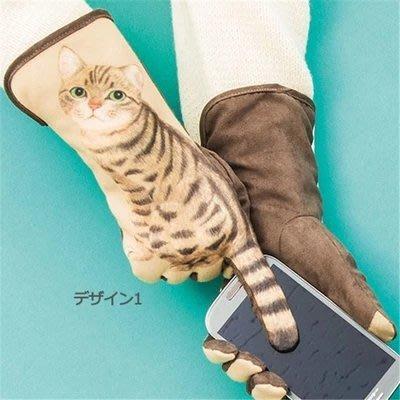 敲可愛~尾巴搖搖貓咪手套 冬天保暖 創意禮物 搖擺貓手套 可觸屏 日本爆紅 3種花色 療癒系 女用手套
