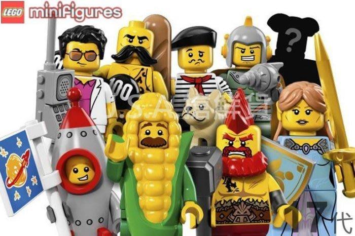 超取 免運【LEGO 樂高】2017 最新 積木/ Minifigures人偶包系列: 17代 全套共16個 71018