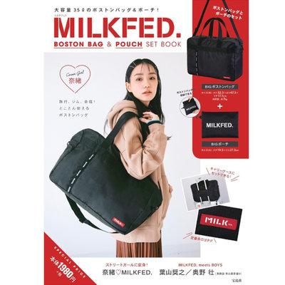 【寶貝日雜包】日本雜誌附錄 MILKFED.可掛式行李袋 大容量旅行包 單肩包 手提包 出國旅行袋 運動包
