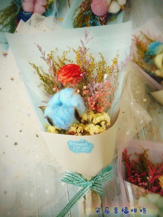 韓風療癒系  棉花花束 鑽石玫瑰 棉花 畢業禮物 花束 乾燥花 禮盒 生日 禮物 情人節 不凋花 朵希幸福烘焙