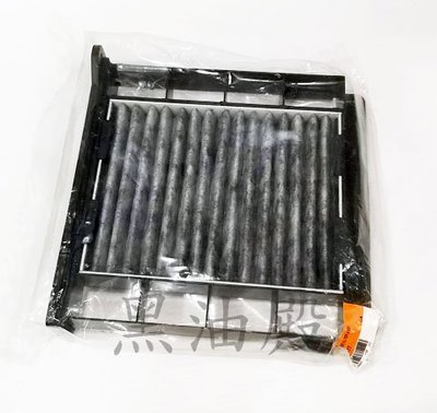 Ö黑油殿Ö 中華 三菱 LANCER VIRAGE 01-07  原廠 正廠 活性碳冷氣濾芯 含框