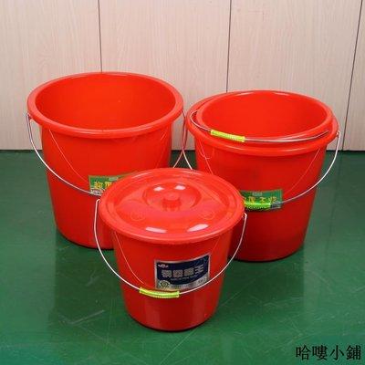 收納 特價小物 大號摔不破塑料桶洗車洗衣手提強力桶澆花拖把桶洗澡水桶雞蛋紅桶單筆訂購滿200出貨唷