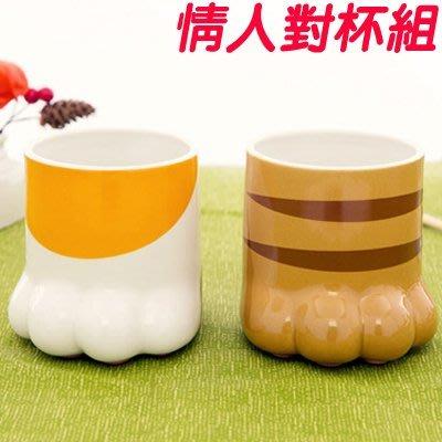 免運!Sunart日本正版貓腳掌肉球馬克杯 (二入對杯組),討喜可愛又療癒的情人小禮。愛喵情侶必看