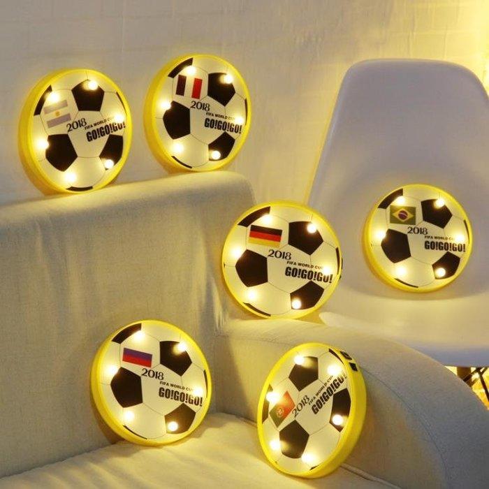 2018俄羅斯世界杯足球擺件酒吧主題裝飾燈LED台燈壁燈球迷紀念品 IGO