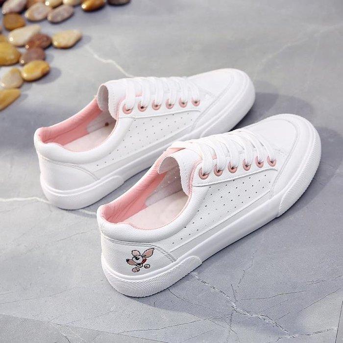 「免運」春新款板鞋百搭學生平底1992正韓小白鞋女透氣 『菲菲時尚館』
