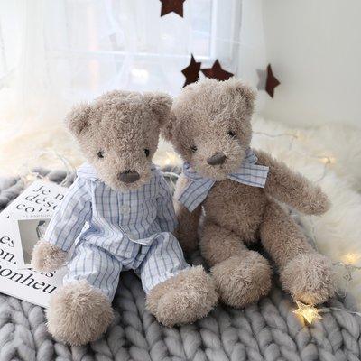 北歐ins穿衣熊毛絨玩偶英倫領結可愛熊公仔格子襯衫小熊娃娃禮物