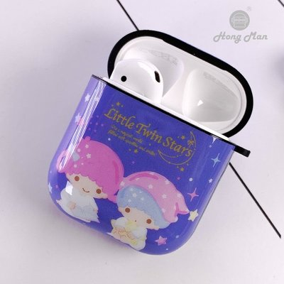 正版授權 Sanrio 三麗鷗 AirPods / AirPods2 防塵耐磨保護套 雙子星 夢幻流星