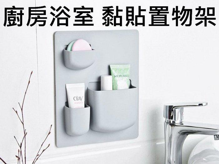 無痕黏貼 廚房收納架 黏貼收納架 冰箱收納架 浴室收納架 附3M強力雙面膠 廚房置物架 浴室置物架