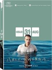 <<影音風暴>>(全新電影1404)八月三十一日,我在奧斯陸  DVD 全94分鐘(下標即賣)48