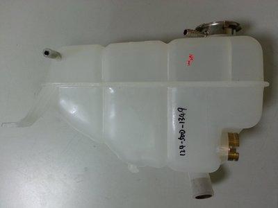 BENZ W124 1993-1995 副水桶 副水箱 備水桶 水箱 (OEM廠製) 1245001349