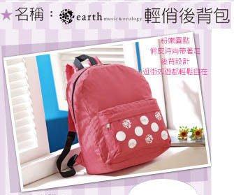 巫咪小舖【 earth music   ecology】後背包  背包  背包 168元
