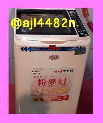 SW-12DVG三洋變頻洗衣機~另SW-13DVGS_SW-15DVGS_SW-17DVGS價詢6