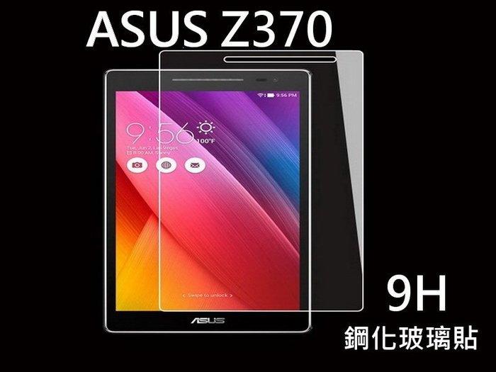 ASUS 華碩 ZenPad Z370 9H鋼化玻璃貼 7吋