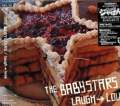 (日版全新未拆) THE BABYSTARS - laugh→love - 初回限定盤