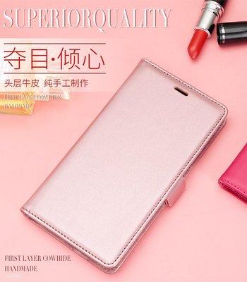 FC商行 ~ iPhone X Xs Xr XsMax 翻蓋手機保護套 支架手機皮套 防滑皮套 L2084