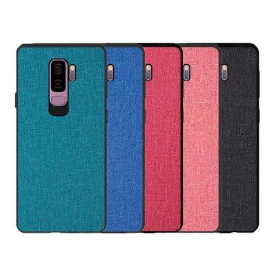 【現貨】ANCASE QinD SAMSUNG Galaxy S9+ 布藝保護套 防汗、耐髒 高出鏡頭孔設計