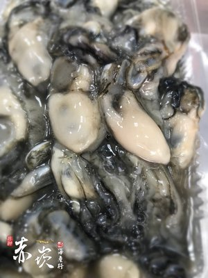 澎湖蚵仔肉  牡蠣清肉   200g  澎湖赤崁峰海產行-海鮮產地宅配網