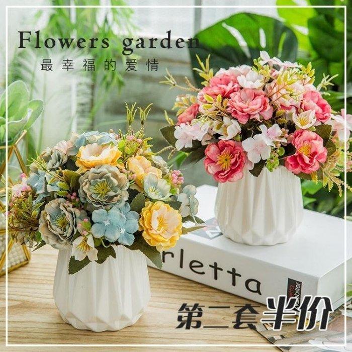 假花裝飾花擺件仿真花客廳茶幾干花束陶瓷瓶插花套裝