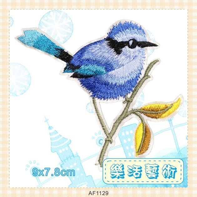 樂活藝術「燙貼布」 ~ 枝頭藍鳥 仿真精緻刺繡布貼 熨斗貼 徽章 DIY 補丁《有背膠》【現貨】【AF1129】