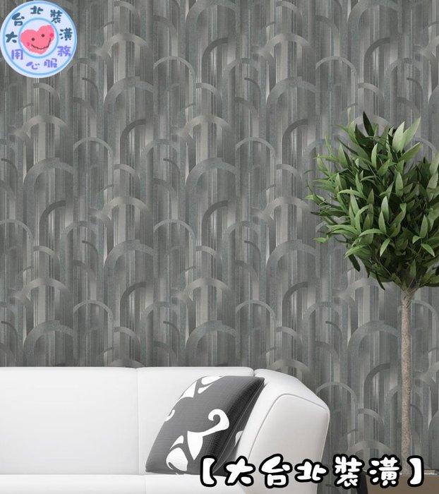 【大台北裝潢】OK台灣綠建材現貨壁紙* 現代幾何 拱形 直線條(4色)  每支350元