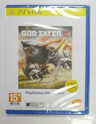 PSV PS VITA 噬神戰士 2 God Eater 2 噬神者 2 (日文版)(全新未拆)【台中大眾電玩】