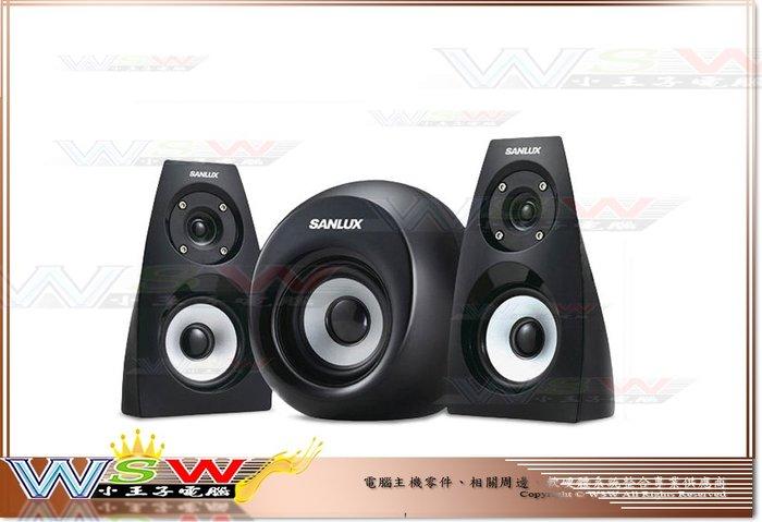 【WSW 喇叭】三洋 SYSP-313 1300W 自取680元 2.1聲道 身歷聲立體音效 全新盒裝公司貨 台中市