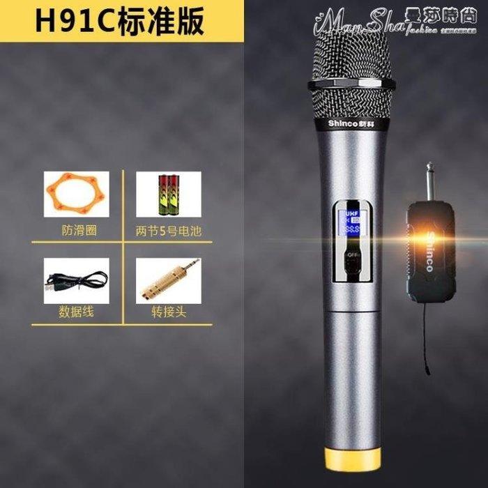 熱銷麥克風 無線話筒U段調頻會議家用舞臺家庭唱歌戶外音響一拖二臺式電腦