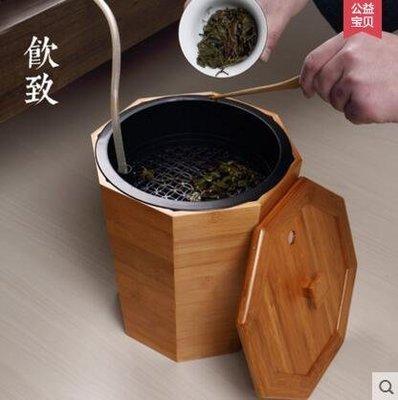 【優上】飲致竹製茶水桶茶渣桶垃圾桶茶桶蓄水排水接水桶