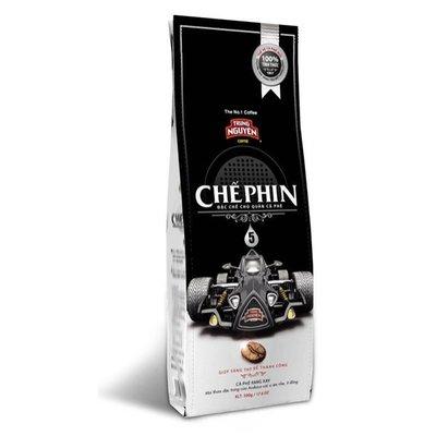 【越南中原咖啡】法式滴漏系列-原磨咖啡粉5號-方程式賽車(Che Phin 5)