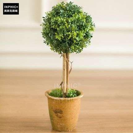 INPHIC-裝飾品擺件擺設 清新田園風模擬植物書房客廳擺件 模擬盆栽_S02064C