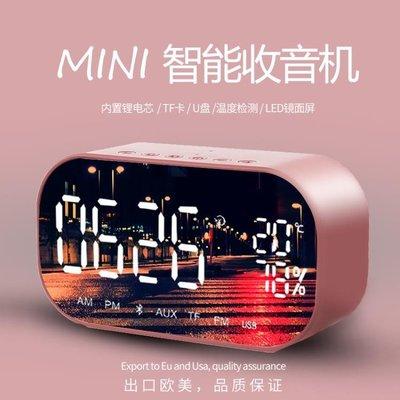 收音機老年人便攜式迷你半導體全波段fm廣播調頻插卡可充電藍芽 雙12鉅惠交換禮物