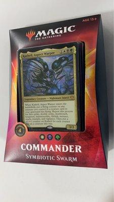 【雙子星】(贈品) 魔法風雲會 指揮官套牌 Commander 2020 SYMBIOTIC SWARM MTGC20