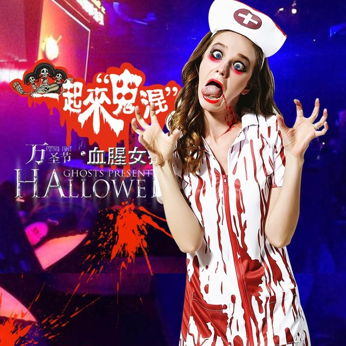 萬圣節角色扮演cosplay服裝女鬼節恐怖血腥護士醫生成人恐怖衣服
