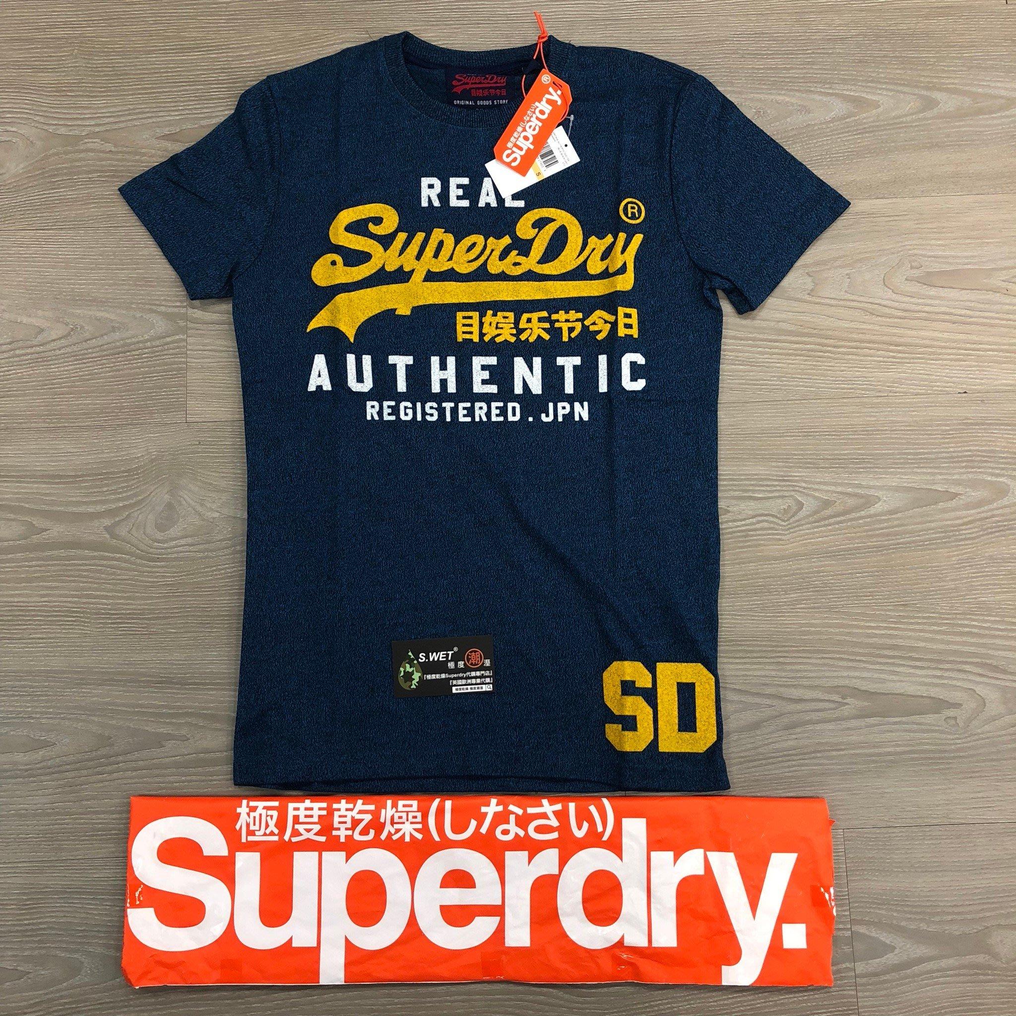 現貨 土耳其製 跩狗嚴選 極度乾燥 Superdry T-shirt 上衣 短袖 短T T恤 經典款 藍灰 黃字