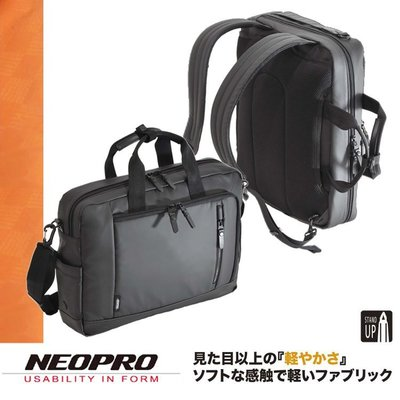 現貨配送【NEOPRO】日本機能防水系列 3way電腦後背包  直立式公事包 雙肩日本製素材【2-761】