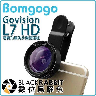 數位黑膠兔【 Bomgogo Govision L7 HD 120° 廣角手機鏡頭組 40.5mm 】 廣角 外接鏡頭