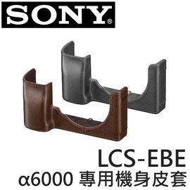 SONY α6000 α6300 α6400 專用機身皮套 LCS-EBE ( BC黑 / TC棕 )