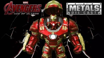 Marvel Age Of Ultron Hulkbuster Die cast figure (6.5.inch) with Iron Man mark43