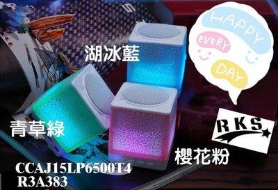無線藍牙喇叭藍牙音箱藍牙音響 手機音箱 插卡音箱藍牙喇叭 電腦音箱低音炮 可關閉燈 生日禮物