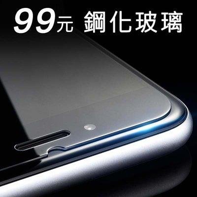 【EC數位】OPPO RENO / OPPO RENO 10x 9H硬度 防爆 鋼化玻璃 9H 螢幕保護貼